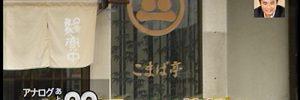 vlcsnap-2011-07-02-17h39m06s180